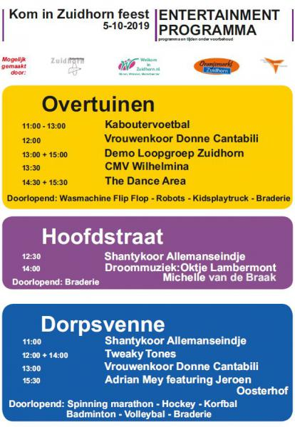 Entertainment programma-2