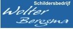 Logo20132