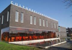 Bibliotheek cultureel centrum zuidhorn